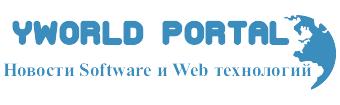 Yworld-Новости Software и Web технологий