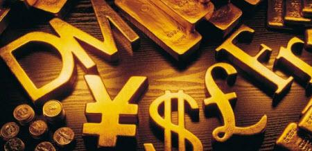 Сбербанк назвал самые надёжные валюты