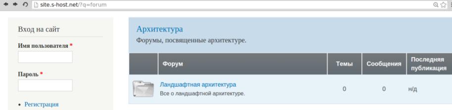 Создание и настройка сайта или форума как сделать мониторинг сервера на сайте phbb